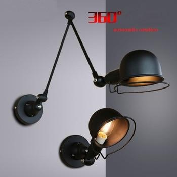 American retro rocker folding lamp creative personality bedroom bedside restaurant wind industrial mechanical Wall lights GY16