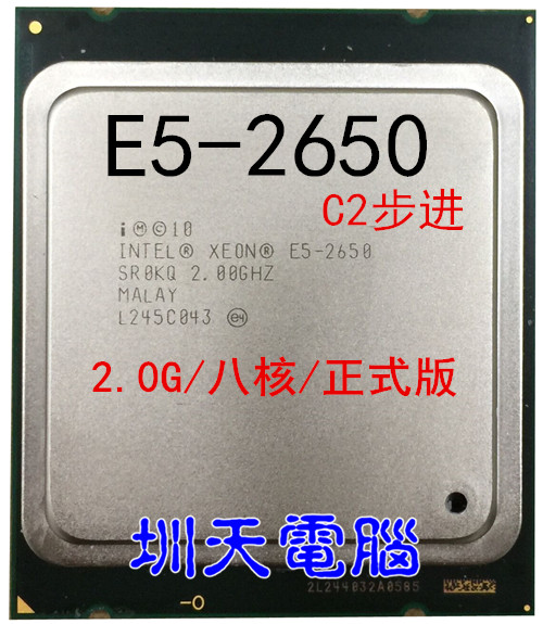 INTEL XEON E5-2650 e5 2650 SR0KQ C2 CPU 8 CORE 2 0GHz 20M 8GT/s 95W  PROCESSOR E5 2650