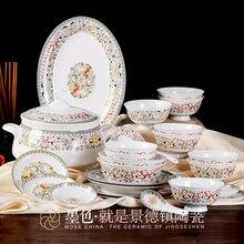 22 pieces of Ink Jingdezhen ceramics tableware 22 high-grade bone china plates set head Korean dishes home auspicious