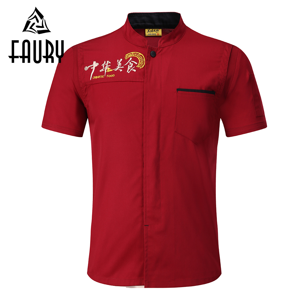 Unisex Chinese Restaurant Chef Jackets Embroidery Mesh Patchwork In Back Short Sleeve Casual Summer Kitchen Cooking Work Uniform