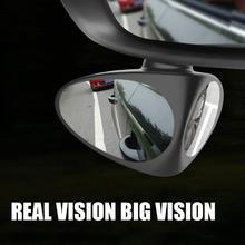 Черное/Белое поворотное на 360 градусов автомобильное выпуклое зеркало для слепых зон, автоматическое внешнее зеркало заднего вида, Парковочное зеркало, аксессуары для безопасности