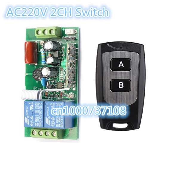 220V 2CH Wireless Remote Control Switch 315MHZ 433MHZ Remote Controller 10A output state is adjustable220V 2CH Wireless Remote Control Switch 315MHZ 433MHZ Remote Controller 10A output state is adjustable