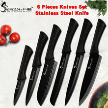 Sowoll Fashion Black Stainless Steel Kitchen Knife Set Germany Steel Ultra Sharp Blade Kitchen Knive 7Cr17 Kitchen Tools 6 PCS(China)