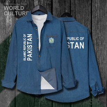 Pakistan PAK Pakistani Islam Jeans Men Autumn Jacket Turn-down Collar Jean Shirt Long Sleeve Cowboy Coat Fashion Clothes Tops 20