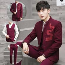 Zhong Shan suits male youth slim Clothing Chinese Groomsmen Wedding Costume Groom Outfit Formal Occasion Suits Classical Tuxedos