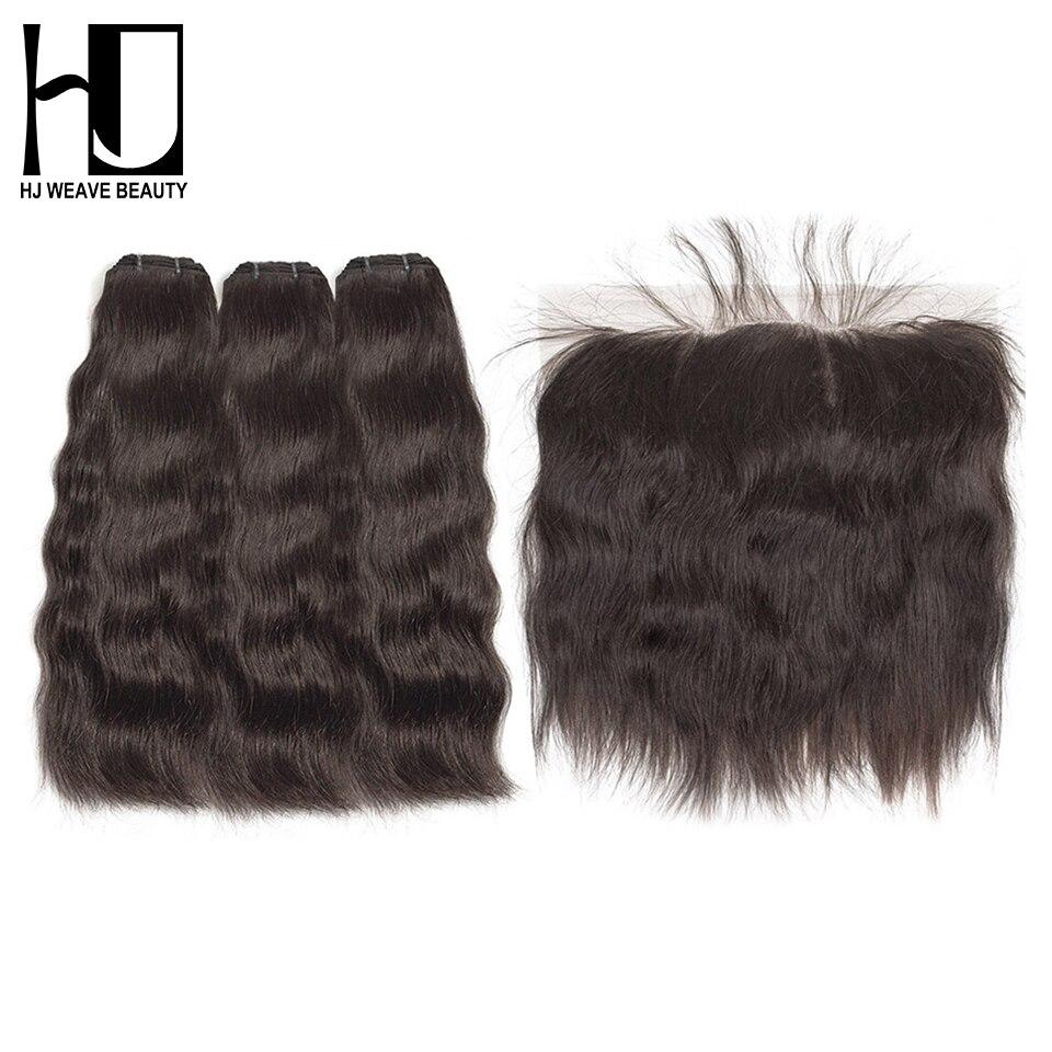 HJ WEAVE BEAUTY Straight Raw Indian Virgin Hair Bundles With Frontal Hair Weave Bundles With Lace