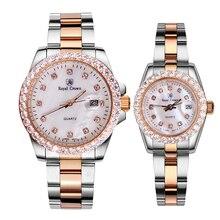 Broche réglage montre pour femme montre pour hommes Fine Couple heures en acier inoxydable Bracelet horloge pleine cristal cadeau Royal couronne boîte