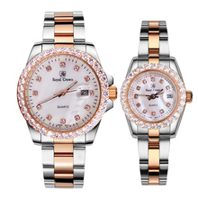 Prong Setting Womens Watch Mens Watch Fine Couples Hours Stainless Steel Bracelet Clock Full Crystal Gift Royal Crown Box