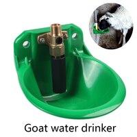 Бесплатная доставка продаваемых моделей коровы, овцы свинья воды чаши Животные питьевой инструмент амниотической жидкости чашки сельскох...