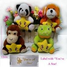Один кусок, 12 см вы звезда плюшевые игрушки, игрушка панда, обезьяна, собака, лягушка, игрушки для активного отдыха, Студенческая награда плюшевые игрушки