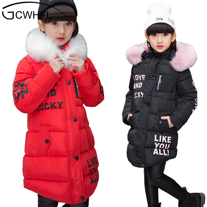 2018 New Jackets Girls Autumn Winter Coat Cotton Padded Fur Hooded Kids Jacket For Girls Clothes Children Clothing Parkas Girl