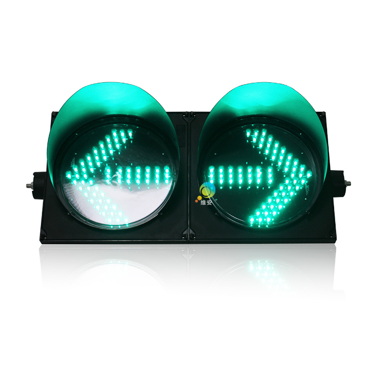 300mm High Quality  Green Arrow Signal Light PC Shell High Brightness Traffic Signal Light