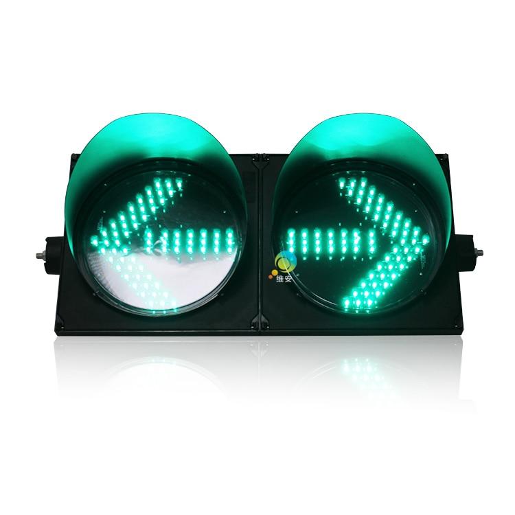 300mm High Quality  Green Arrow Signal Light PC Shell High Brightness Traffic Signal Light