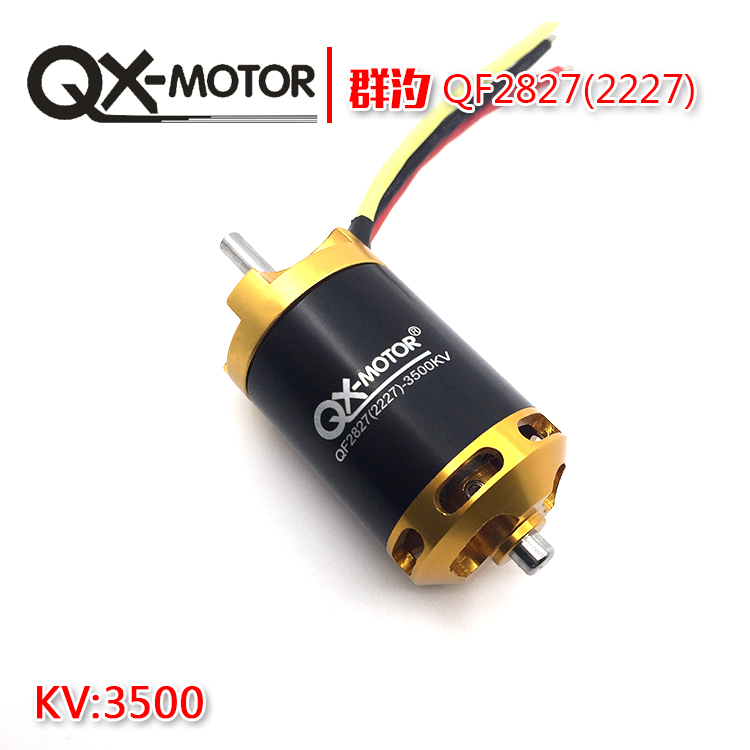 QX-MOTOR QF2827 70mm 3500KV Brushless Motor for 1500g RC Airplanes 6 paddle EDF Unit Ducted Fan QX-Motor image