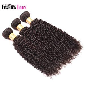 Image 2 - Модные женские предварительно окрашенные Курчавые Кудрявые волосы 1/3/4 искусственные волнипряди не Реми