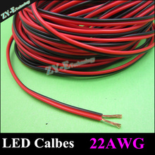 150m 22AWG LED wire 2pin Red black Cable 22AWG extension wire For LED 5050 3528 Strip PVC insulated wire quanlity copper line