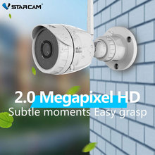 VStarcam Mini Bullet Camera Wireless Wi-Fi Outdoor Waterproof IP 66 Infrared Night Vision 1080P HD Security IP Camera C17S