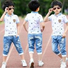 Лето 2018, одежда для мальчиков, спортивный костюм, Модный повседневный комплект детской одежды с коротким рукавом и круглым вырезом, футболка из 2 предметов + джинсы