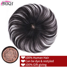 BUQI Seamless Invisibility Comfortable of True Hair Top Cover Brown and Black Color Brazilian Remy Hair(China)