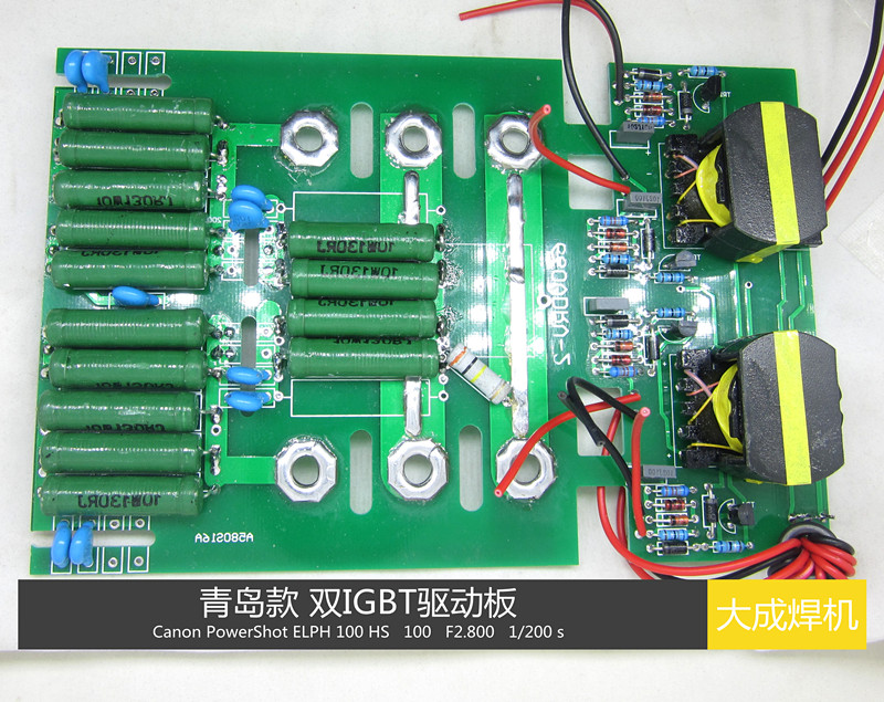 все цены на  IGBT Module, Drive Board, Two Drive Transformers, Drive Two Modules  онлайн