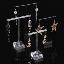 Акриловая витрина для сережек Стенд набор держатели для сережек-гвоздиков коробочка для сережек органайзер для сережек Ювелирные изделия держатели ювелирных изделий стойки