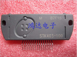 Image 1 - STK403 100
