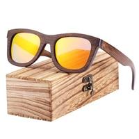 Gafas de sol de madera de bambú marrón UV400 4
