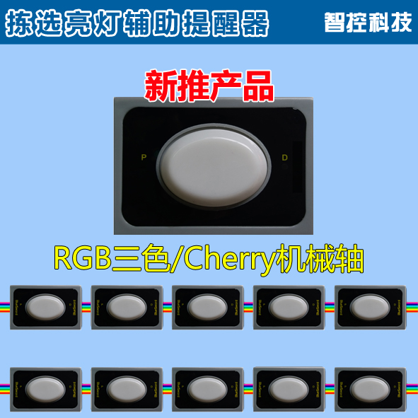 New Selection of Electronic Tag Picking, Electronic Tag, Shelf Tag, Logistics Electronic Tag, Electronic Label genuine skg electronic counter cmf 100 cmf100 shelf genuine security shelf