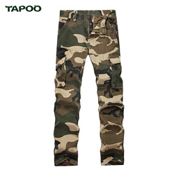 Tapoo mens camouflage pants hot sales new arrival straight long trousers male fashion leisure casual blue.jpg 250x250