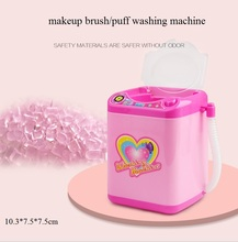 1Pc Cute Electric Cosmetic Powder Puff Washing Machine Makeup Brushes Cleaner Washer Tool цена и фото