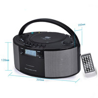 Electronics 2015 new CD machine radio cassette recorder portable radio bread machine dvd tape player usb flash drive Speaker