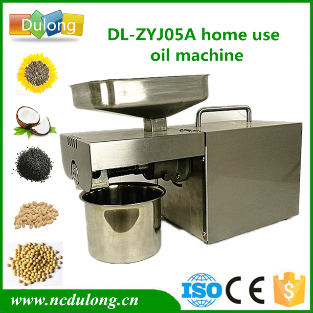 NEW type high quality cheap stailess steel oil press machine for nuts & seeds