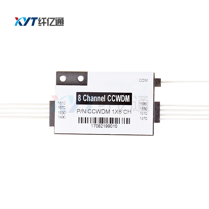 insertion loss less than 1db CCWDM Fiber optical compact CWDM mux demux 8 Channel with UPG mini cwdm multiplexerinsertion loss less than 1db CCWDM Fiber optical compact CWDM mux demux 8 Channel with UPG mini cwdm multiplexer
