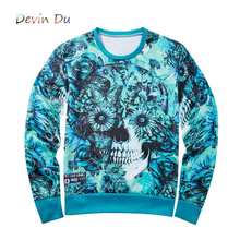 Harajuku style men/women's 3D graphic sweatshirts funny print tiger pizza lion novelty crewneck sweat shirts pullover hoodie(China)