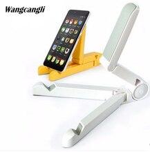 Wangcangli Universal Foldable Tablet Holder Desktop Mobile Phone Mount Adjustable for iPad Stand