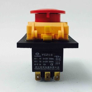Image 3 - Electromagnetic switch rotary combined switch 7 Pin On Off 16A 230V with protection cover lock waterproof YCZ4 C