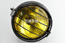 Motorcycle Headlight with Metal Mask Cover Cafe Racer Old School