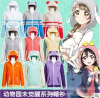 Anime lovelive cos girls zoo Not awake Cartoon cute ears hooded cardigan sweater Minami Kotori Sonoda Umi Lolita daily top coat