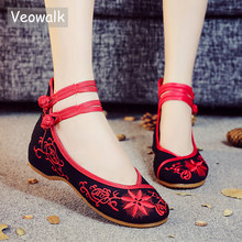 Veowalk Sunflower Embroidered Women Canvas Ballet Flats Ankle Strap Ladies Casual Cotton Chinese Embroidery Ballerina Shoes