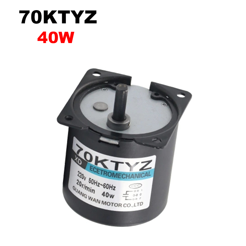 220V AC 40W Gear Motor 70KTYZ Permanent Magnetic Synchronism Motor 2 5RPM 5RPM 10RPM 15RPM 20RPM