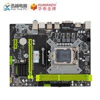 HUANAN ZHI B75 PRO Motherboard B75 For Intel LGA 1155 3 i5 i7 E3 DDR3 1333/1600MHz 16GB SATA3.0 USB3.0 VGA HDMI M ATX