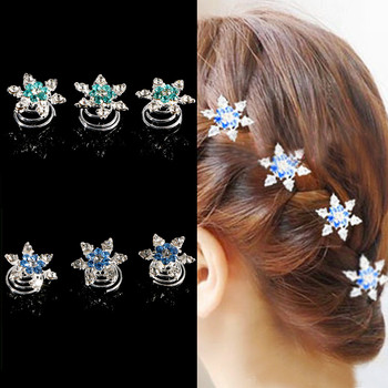 3pcs Girls Bride Princess Snowflake Rhinestone Spiral Hair Clips Hair Accessories Hair Styling Tool Tiara Hair Jewelry Hairpin chimera rhinestone hair clips color flower snowflake hairpin buckles diy hair rubber bands ties shinny women accessories jewelry
