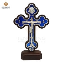 Высокое качество, ортодоксальный крест, дерево дуба, христианский металл, распятье религиозное ремесло, византийское искусство, ортодоксальный распятие, икона