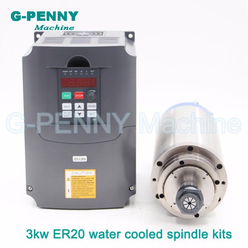 CNC Stone working 220V ER20 3.0kw CNC Water Cooled Spindle Motor 3kw engraving water-cooled spindle& 4kw VFD / Variable Inverter