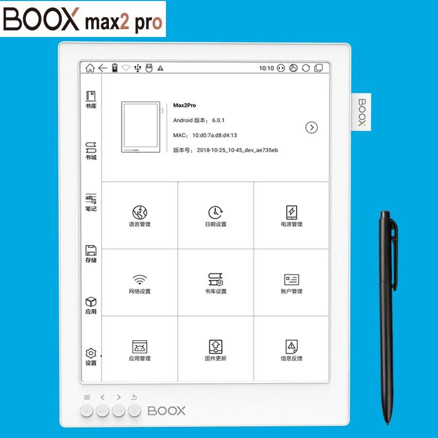 オニキス BOOX MAX2 プロ電子ブックリーダーダブルタッチ HD 柔軟なカルタスクリーン電子書籍リーダー 4 グラム/64 グラム 13.3 ''BT 4.1 アンドロイド 6.0 e リーダー  グループ上の 家電製品 からの eBookリーダー の中 1