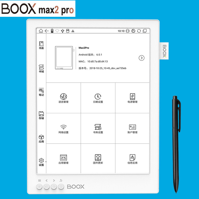 אוניקס BOOX MAX2 פרו ספר אלקטרוני קורא כפול מגע HD גמיש כרטא מסך ספר אלקטרוני קורא 4G/64G 13.3 BT 4.1 אנדרואיד 6.0 e קורא