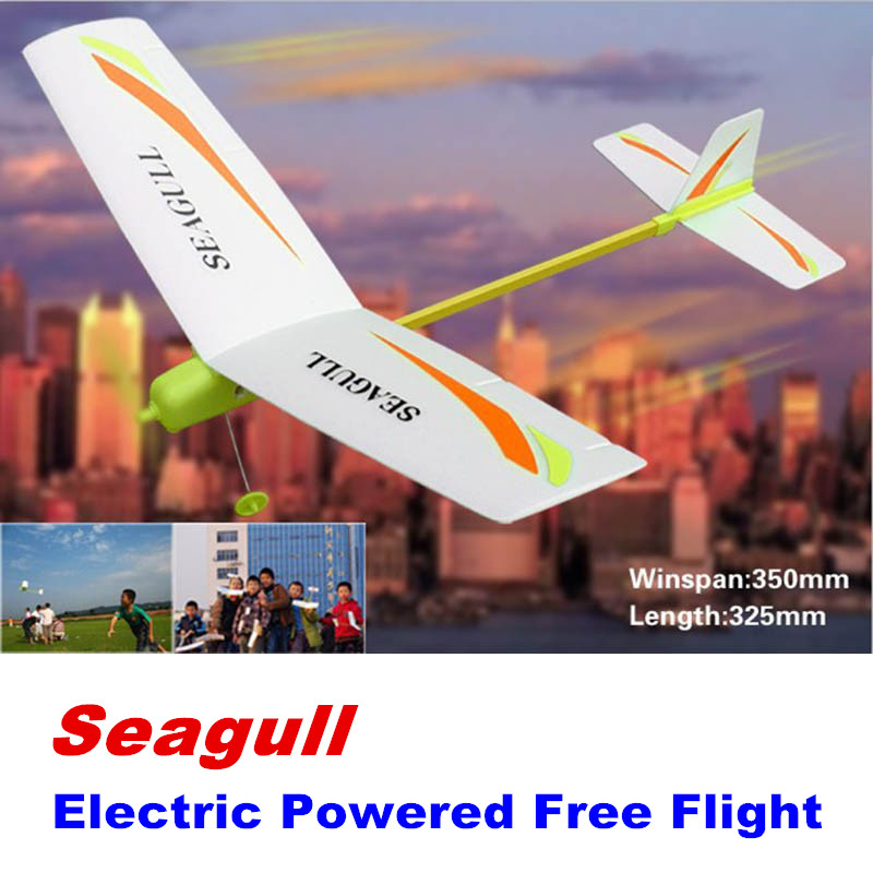 Seagull Electric Powered Free Flight Plane Model Educational Toys Birthday Gift