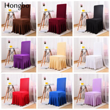 Hongbo Wedding Banquet Chair Protector Slipcover Decor Solid Colors Pleated Skirt Style Covers Elastic Spandex High Qualit