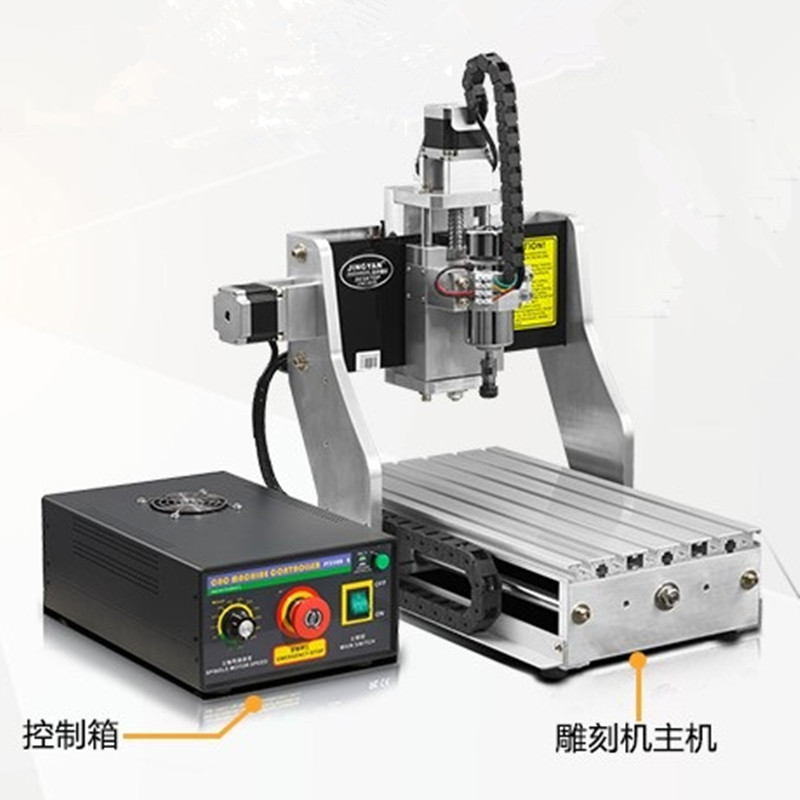 engraving machine, small CNC, automatic micro woodworking, metal multi-function three-dimensional computer, DIY CNC three dimensional carving olive wood ornaments factory direct engraving machine cnc engraving machines small nuclear