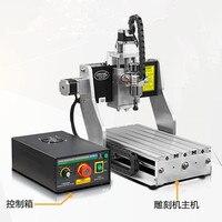 النقش آلة ، صغيرة CNC ، التلقائي مايكرو النجارة ، المعادن متعددة وظيفة ثلاثي الأبعاد الكمبيوتر ، DIY CNC cnc diy cnc smallmachine machine -